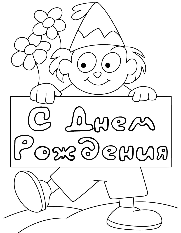Открытки с днем рождения для дедушки карандашом