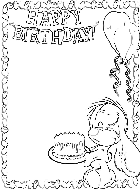 Тёплые поздравление с днём рождения 316