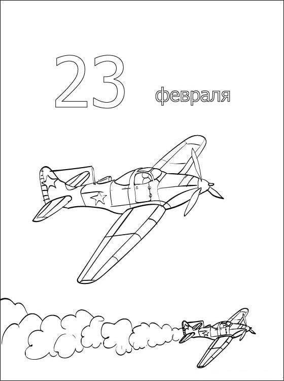 раскраски на 23 февраля ко дню защитника отечества