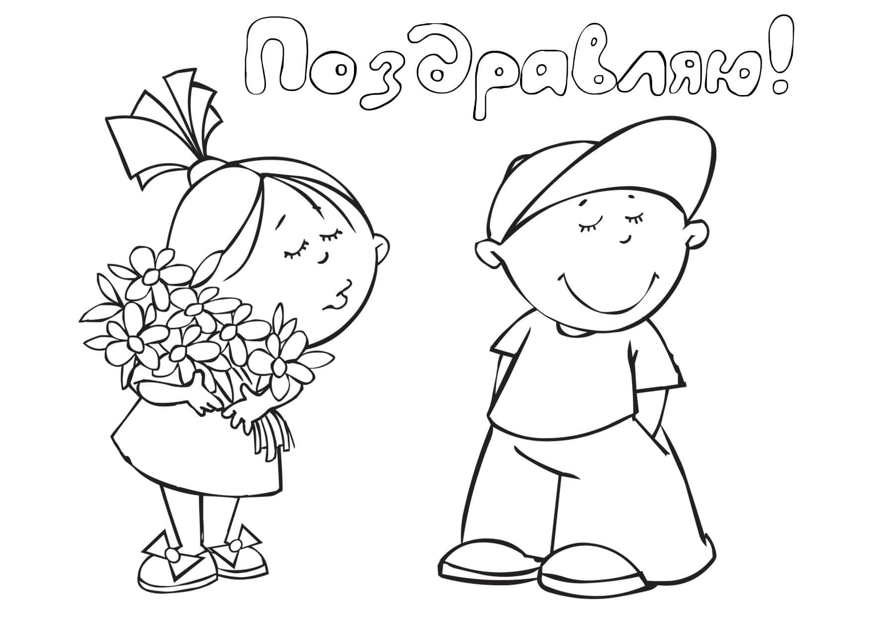 Раскраски 23 февраля распечатать формат а4, внучке бабушки