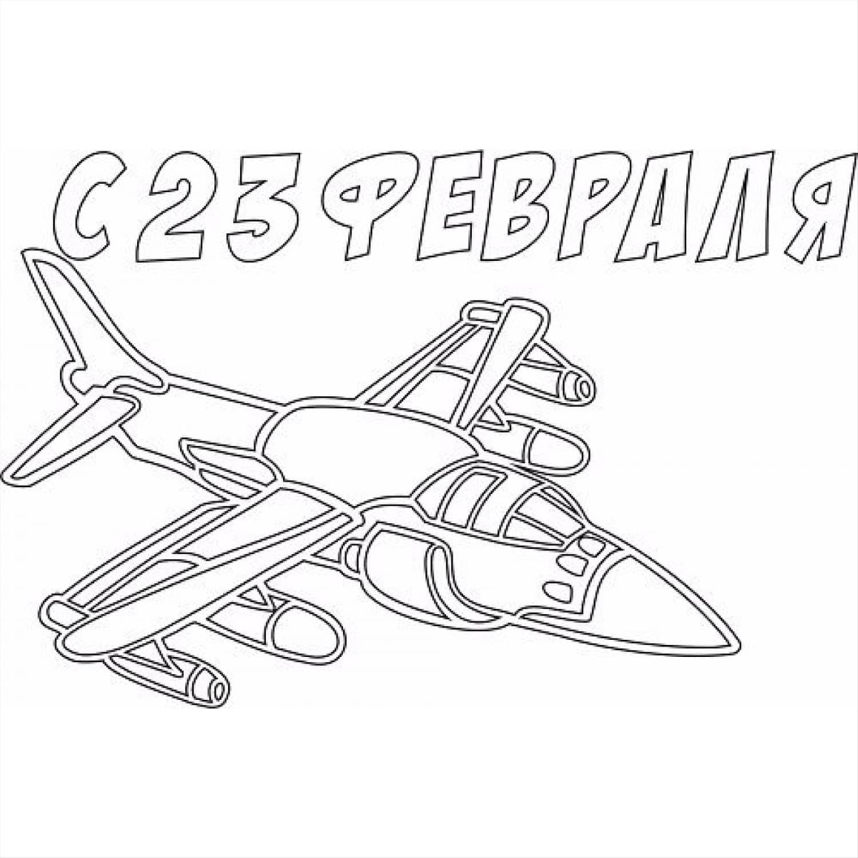 Рисунок самолета на открытку, шкатулка открытки бпан