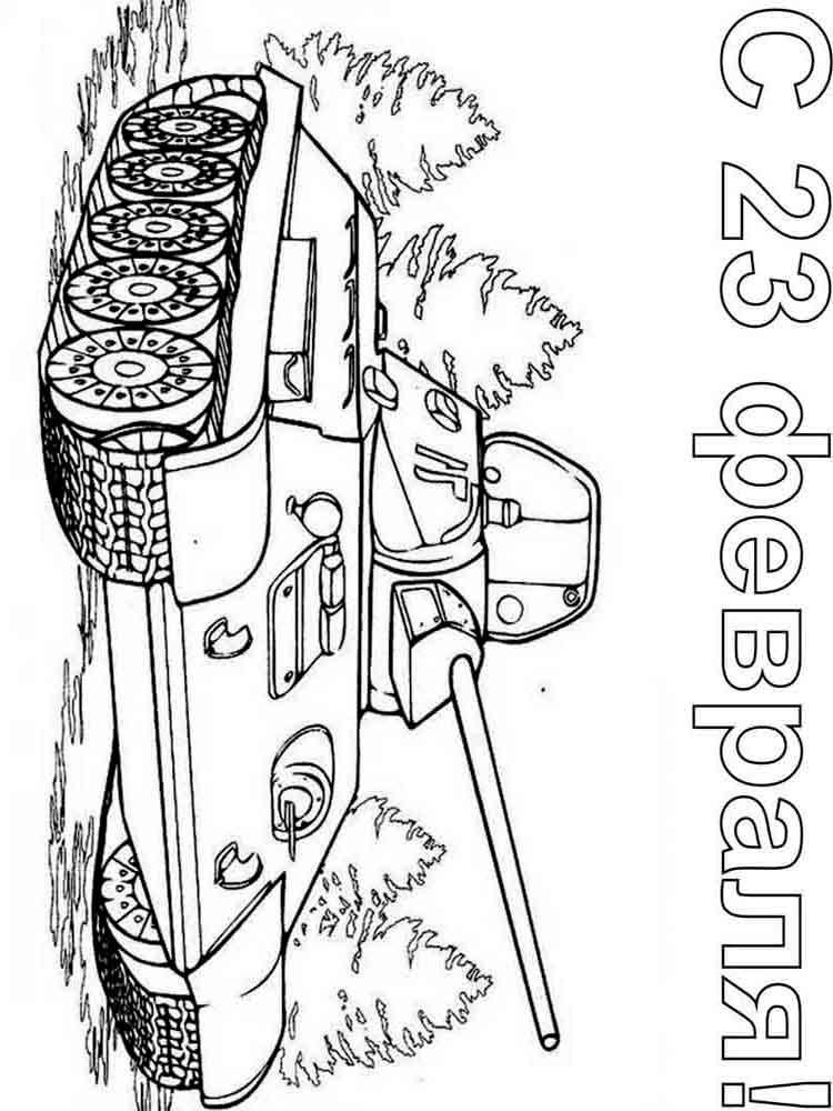 Открытки раскраски с Днем Защитника Отечества 23 февраля для детей | 1000x750