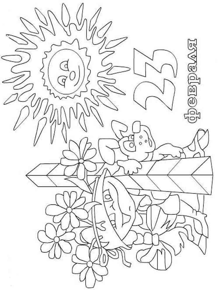 Стиле, картинки 23 февраля день защитника отечества для детей раскраска