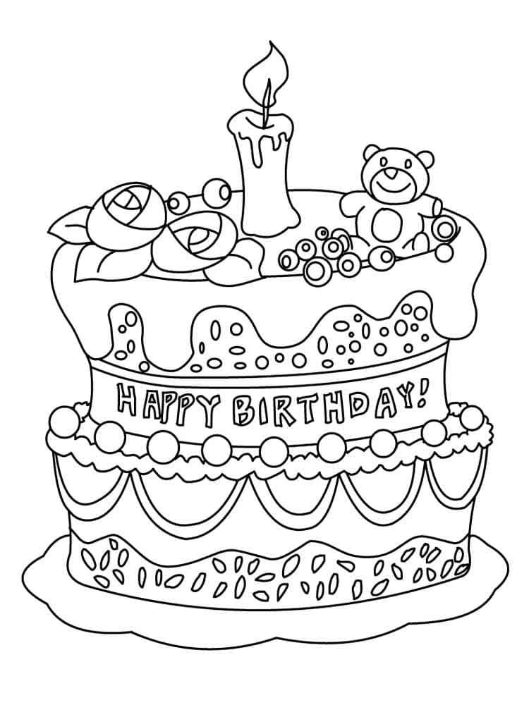 Февраля рамка, открытка с днем рождения раскраска фото