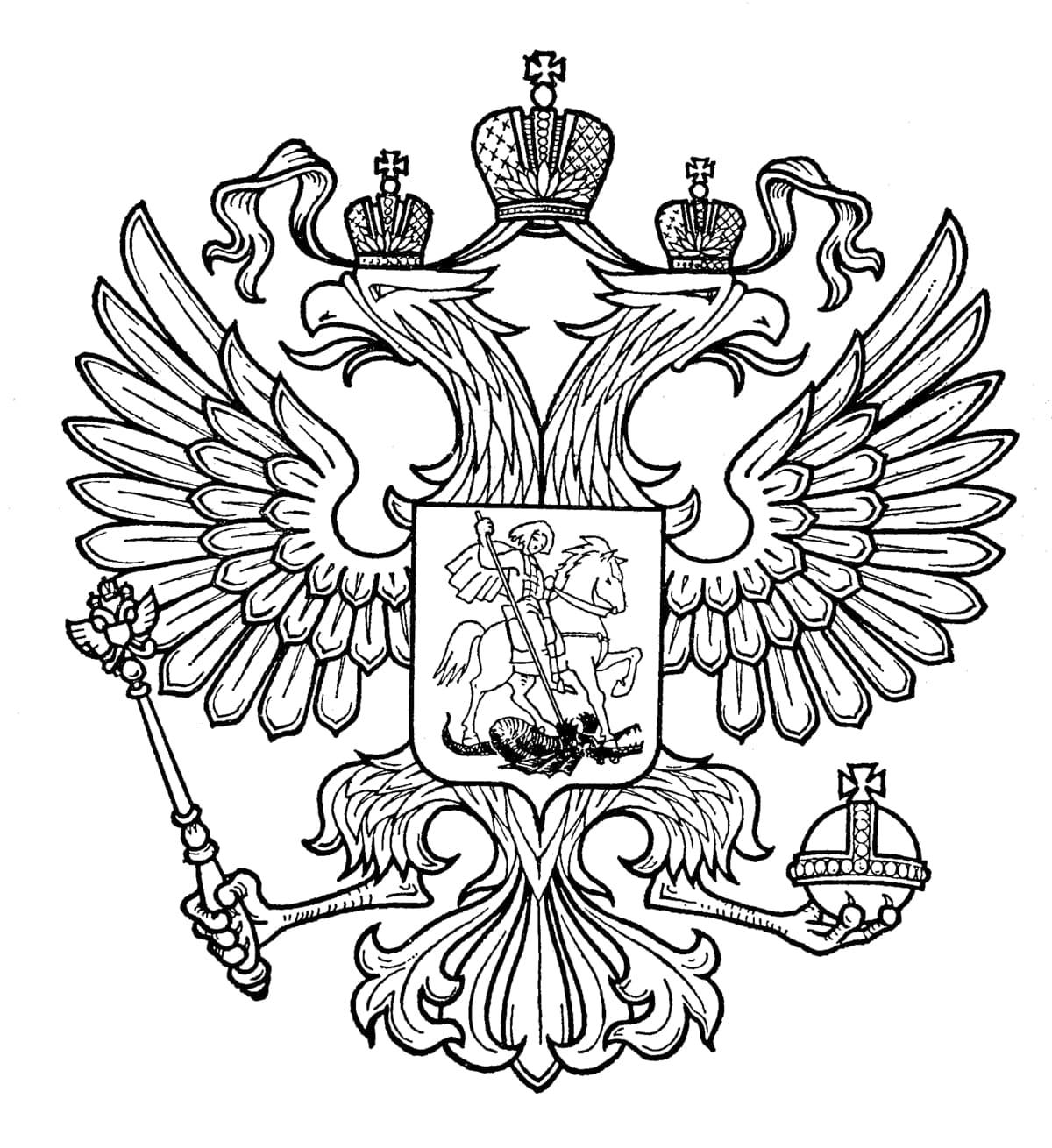 Раскраска флаг и герб России для детей. Распечатайте бесплатно