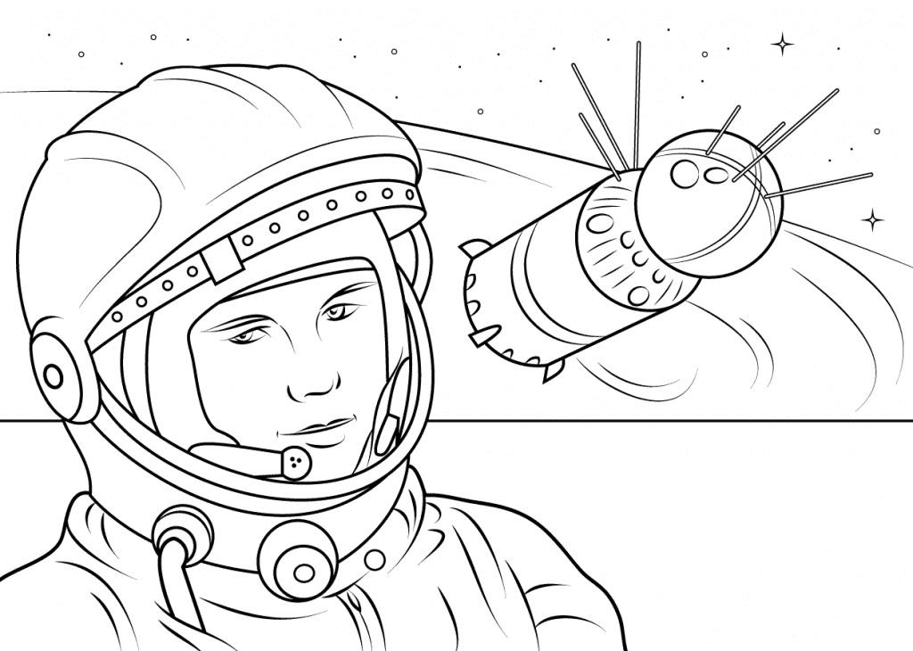 Раскраски Космос. Распечатать можно бесплатно