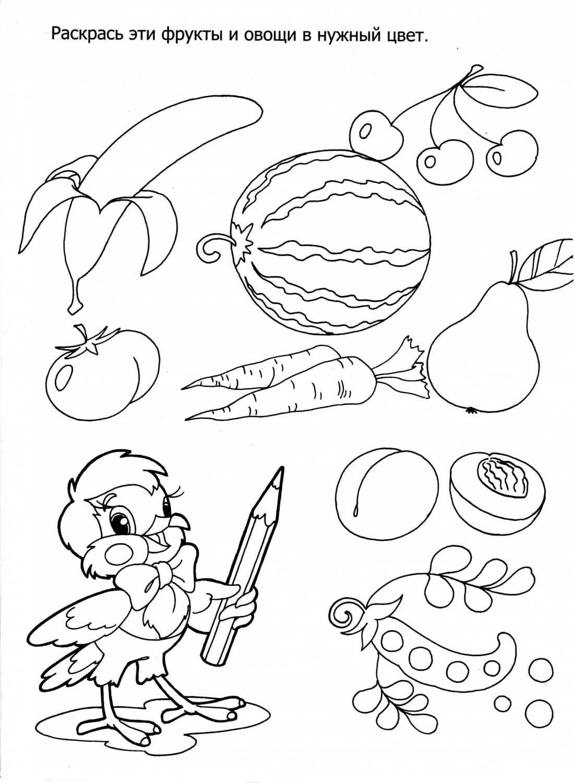 Раскраски овощей для детей. Распечатайте бесплатно