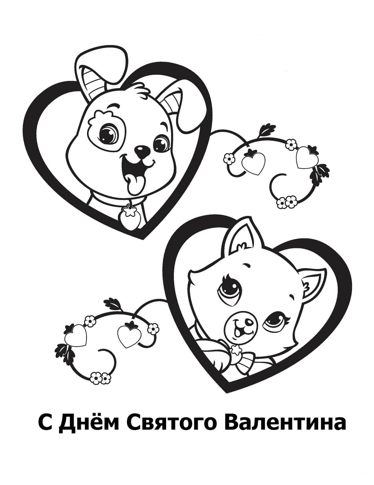 Раскраски День Святого Валентина. 100 картинок к 14 февраля