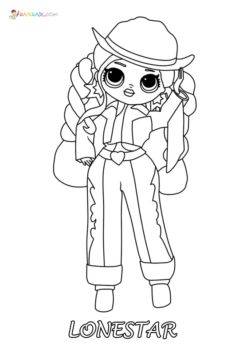 Lol Omg Coloring Pages Free Printable New Popular Dolls