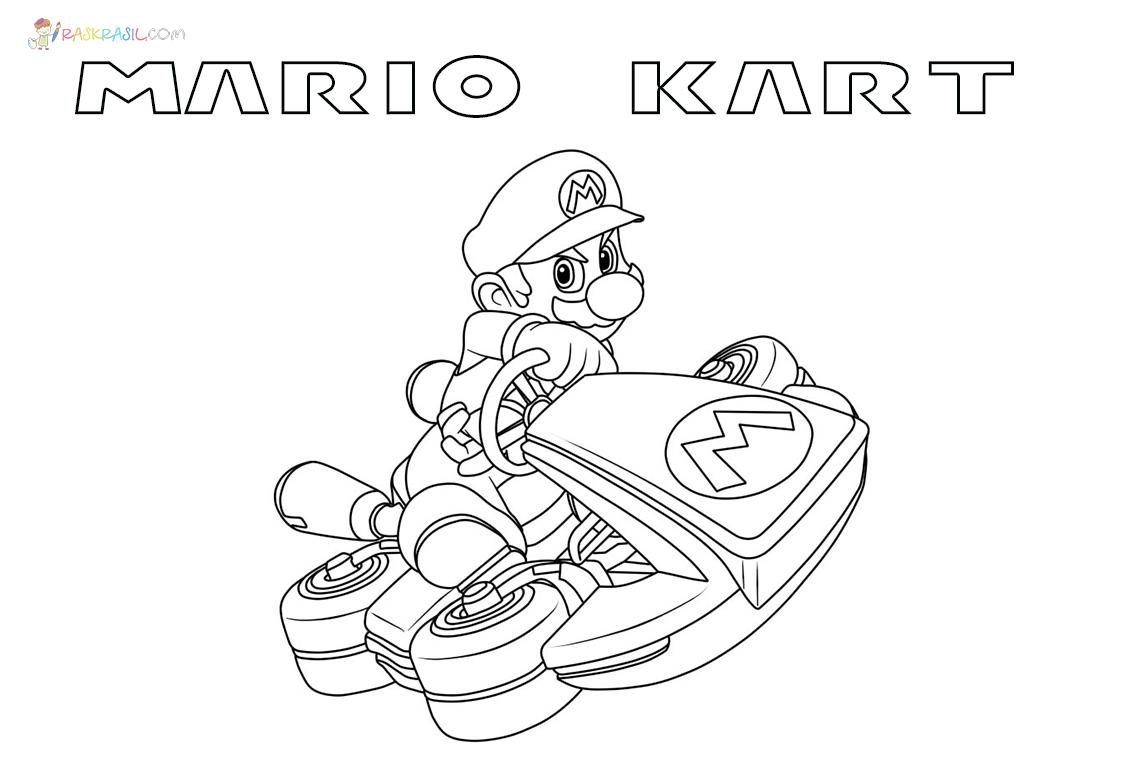 Ausmalbilder Mario Kart  23 Neue Malvorlagen Kostenlos zum Ausdrucken