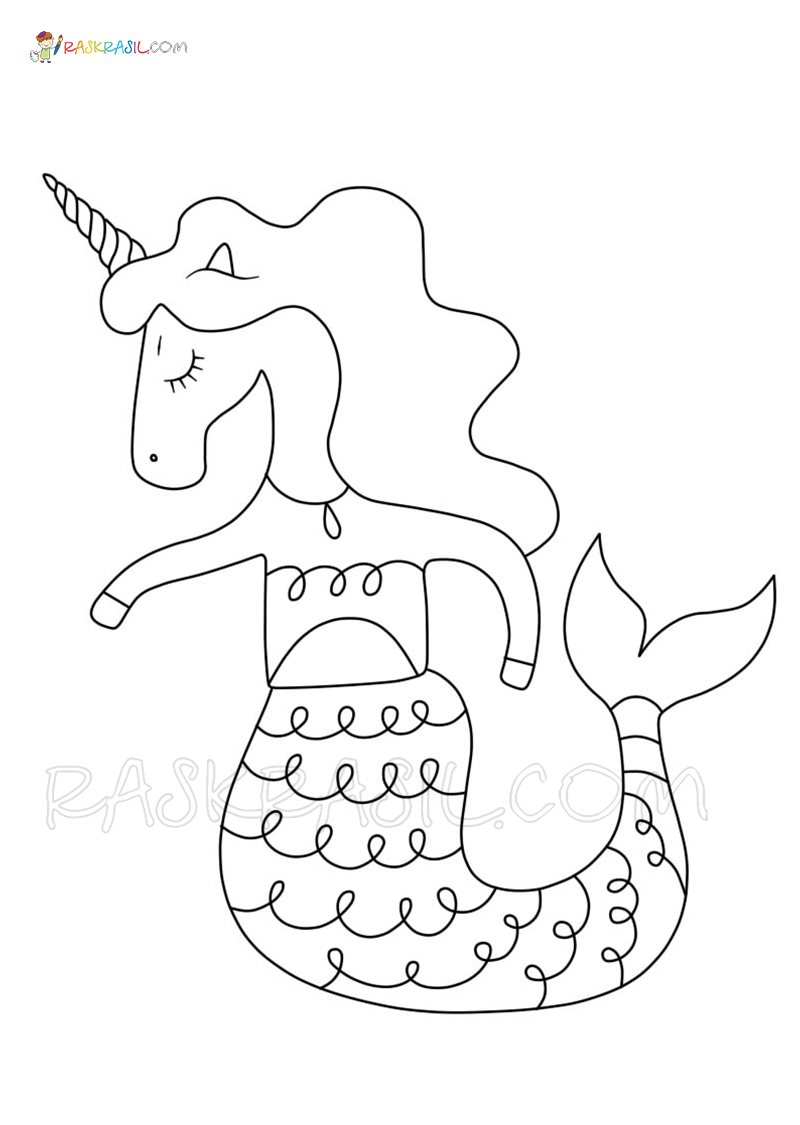 Unicorn Mermaid Coloring Pages New Free Coloring Pages