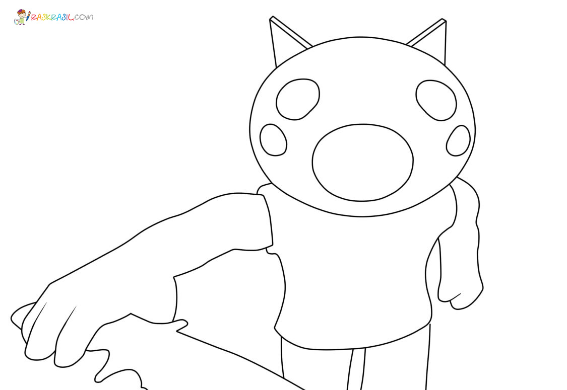 Piggy Roblox Coloring Pages New Images Free Printable