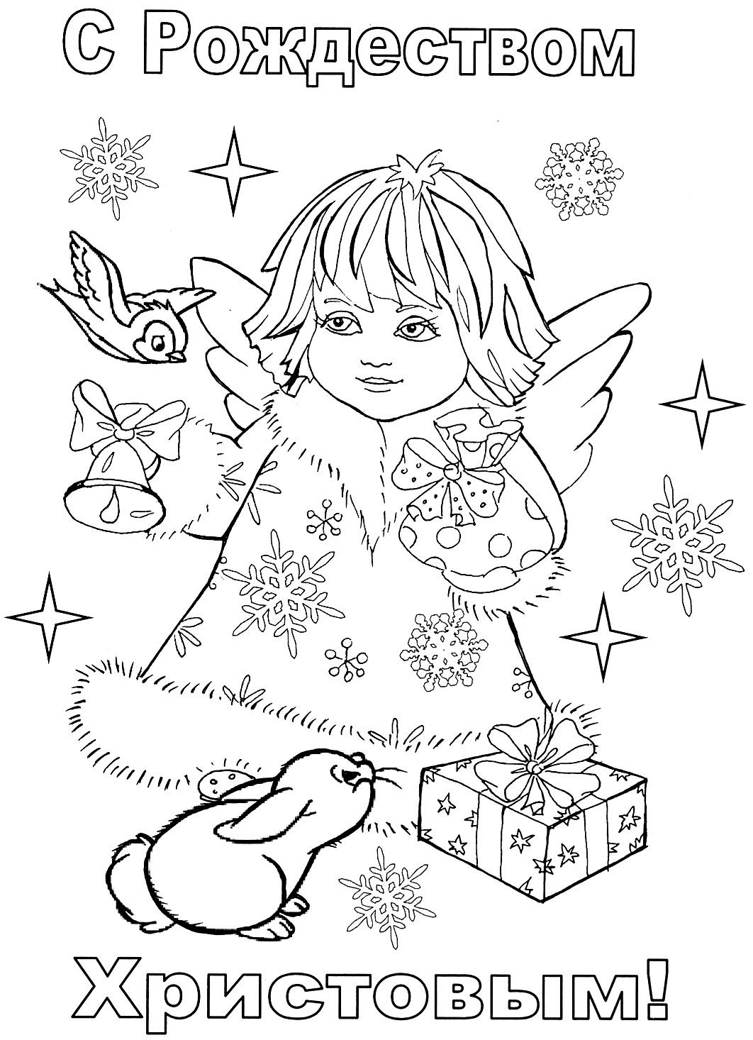 Что нарисовать на открытку с рождеством