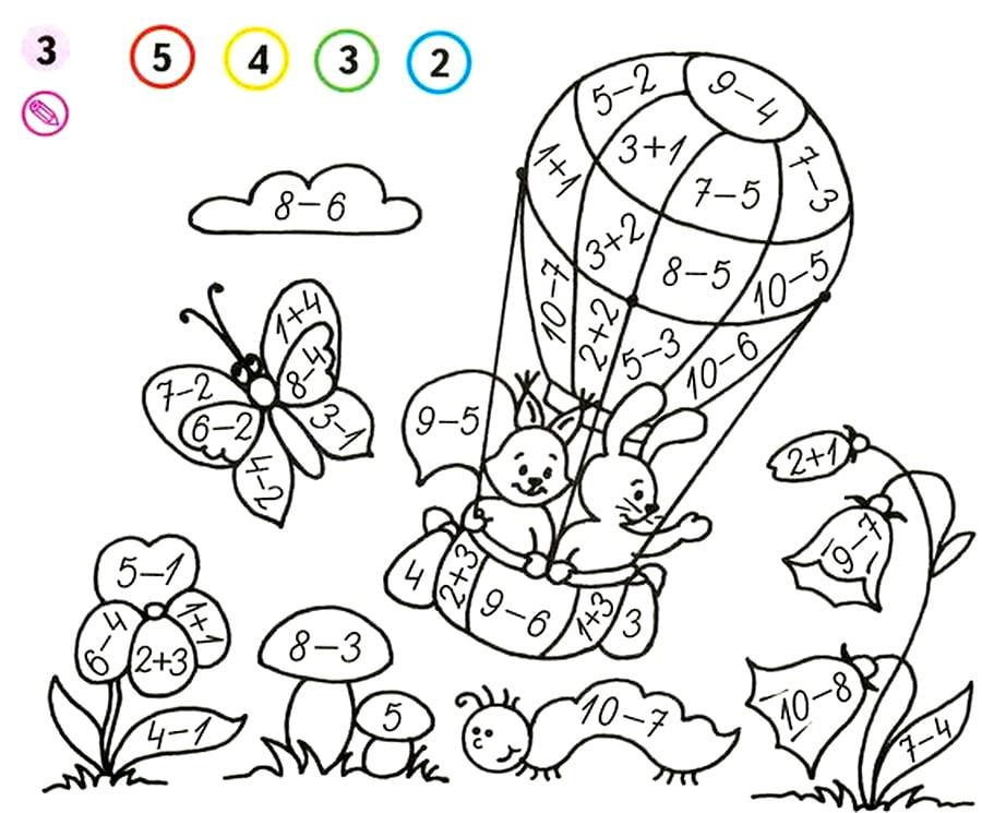 Математические раскраски для 1 класса в пределах 10. Распечатайте или скачайте онлайн