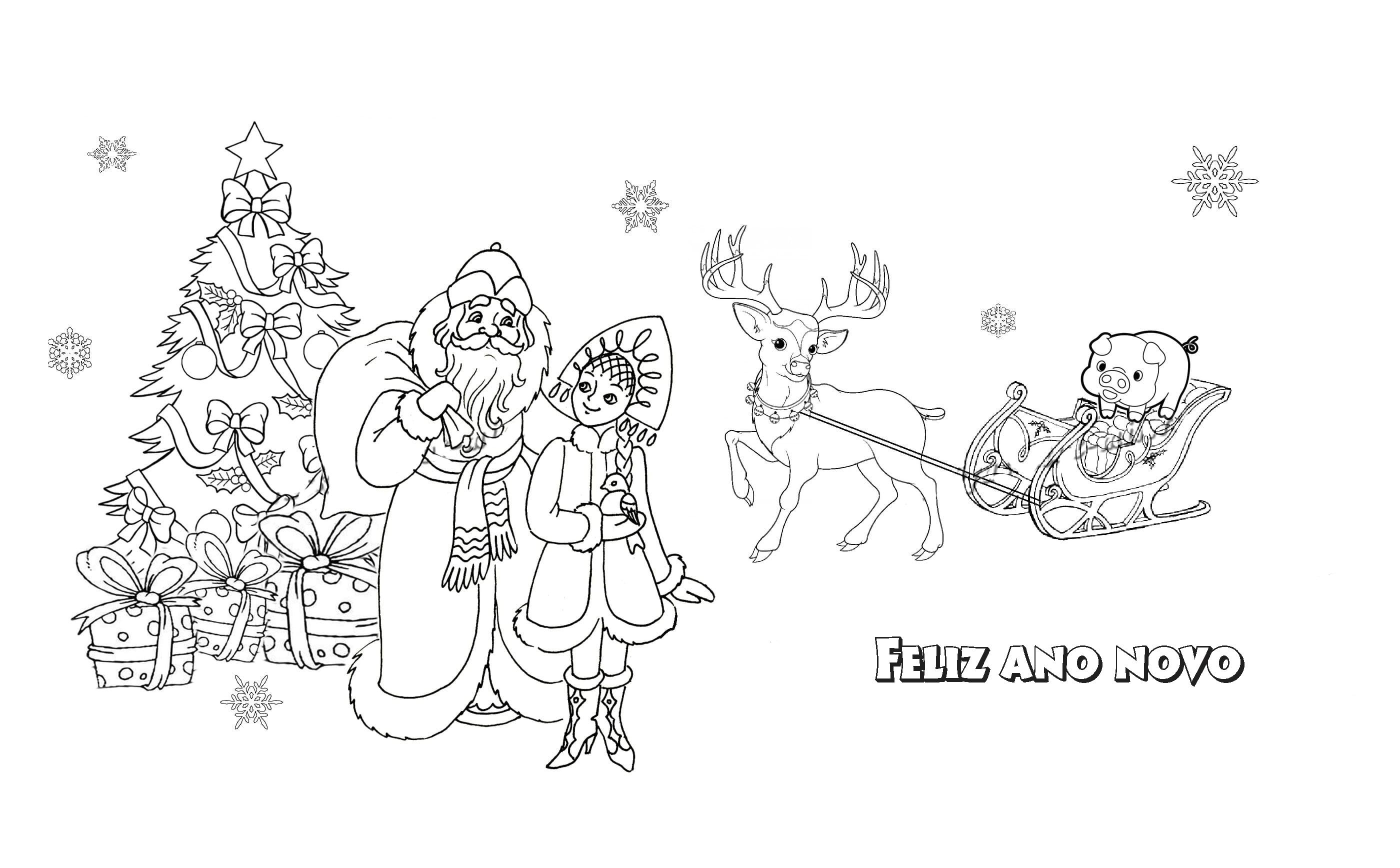 Desenho De Natal Para Colorir 5o Ano