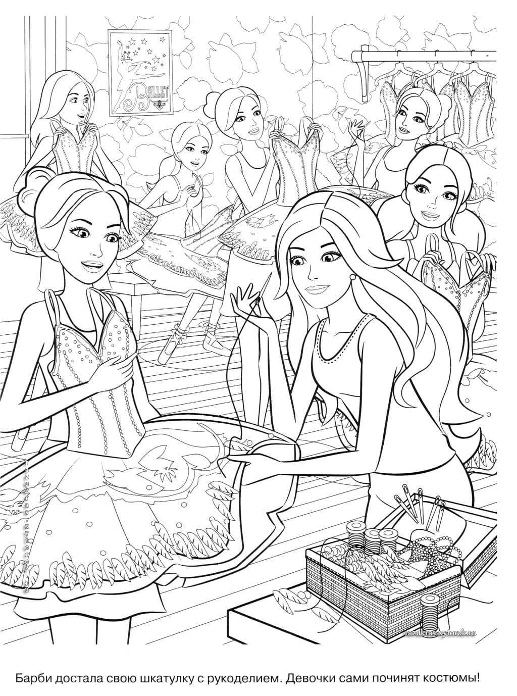 Раскраски куклы Барби для девочек. Распечатайте бесплатно!