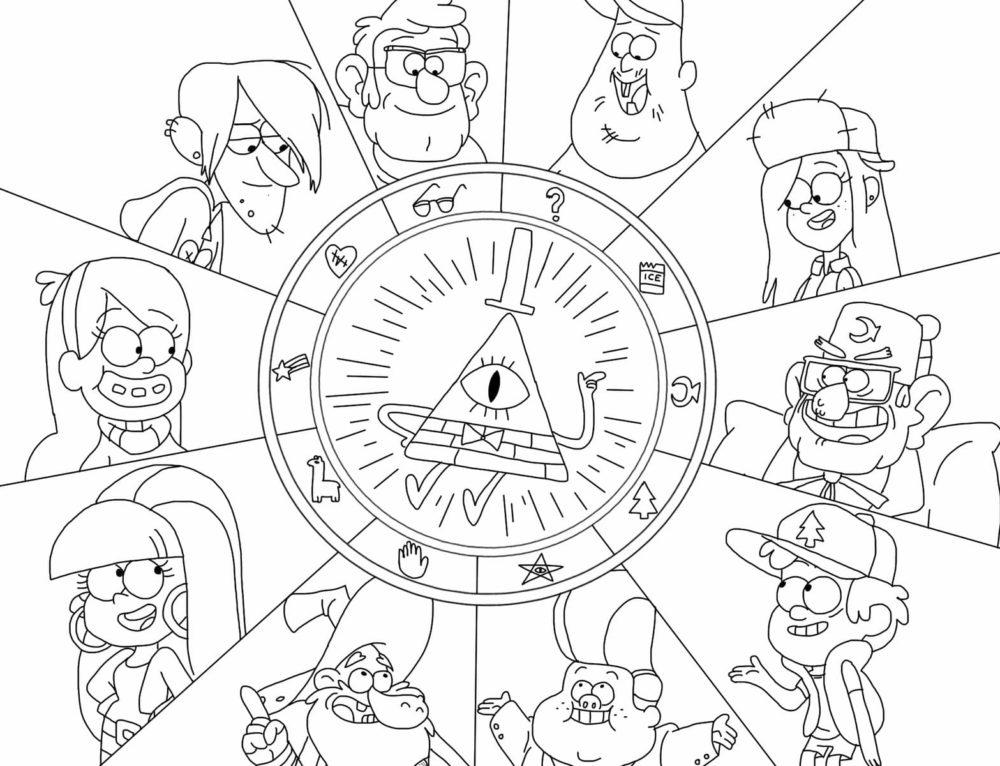 Páginas para colorir Gravity Falls. Imprimir todos os heróis