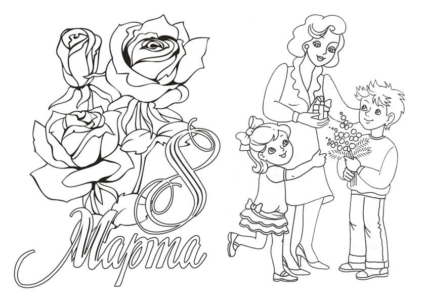 Серебряная, рисунки на 8 марта красивые своими руками карандашом
