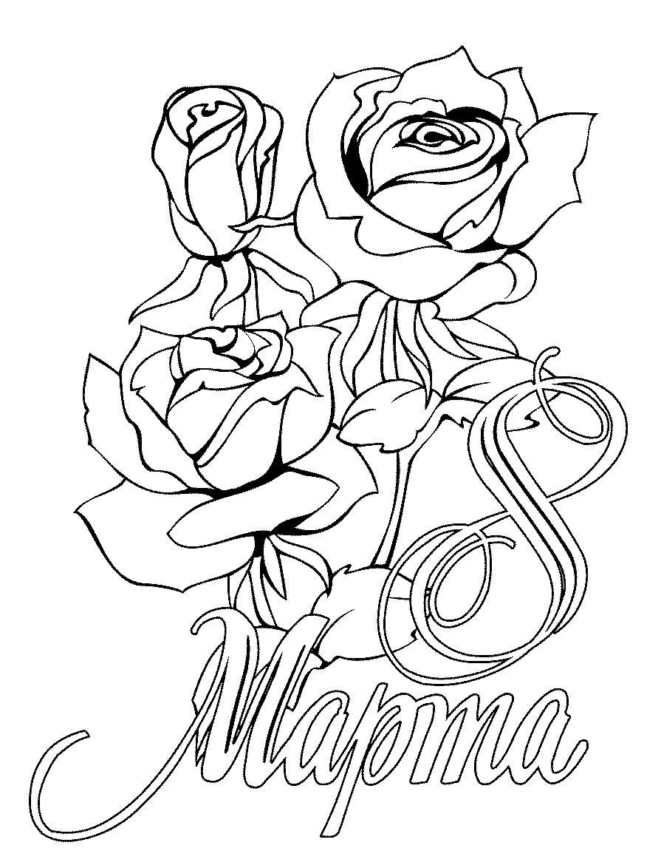 Картинка бабушке на 8 марта для срисовки, элементами