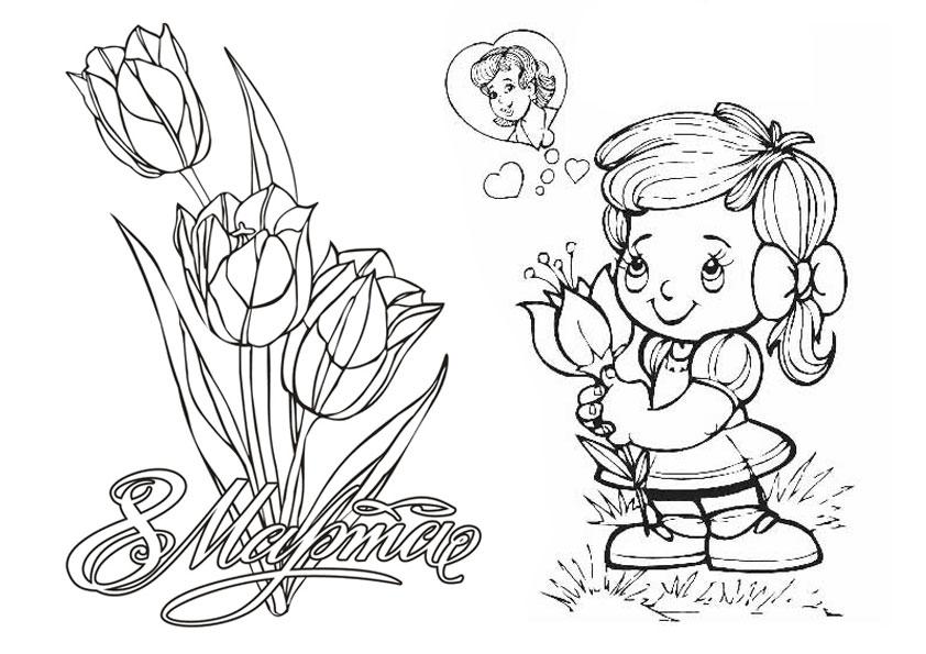Днем, открытки на 8 марта бабушке нарисовать