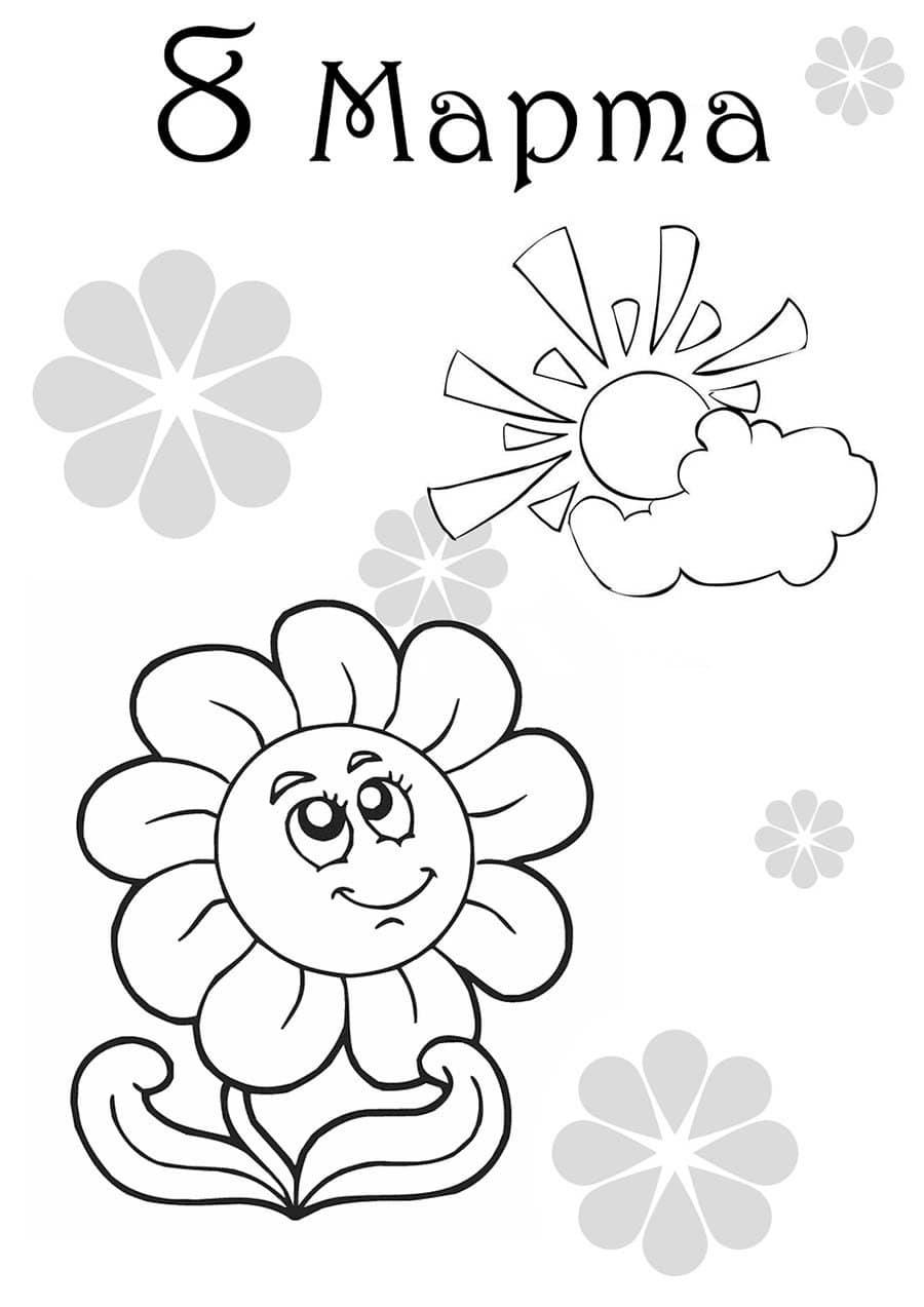 Счастья, рисунки на 8 марта своими руками открытки