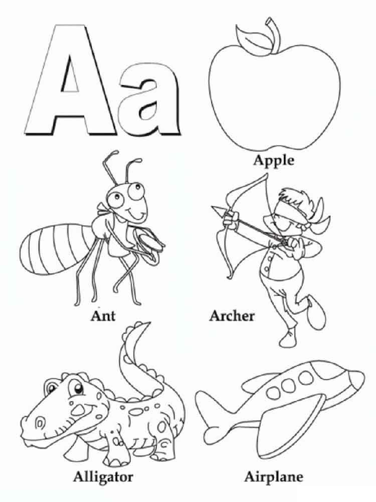 Английские буквы: раскраски для знакомства с английским алфавитом