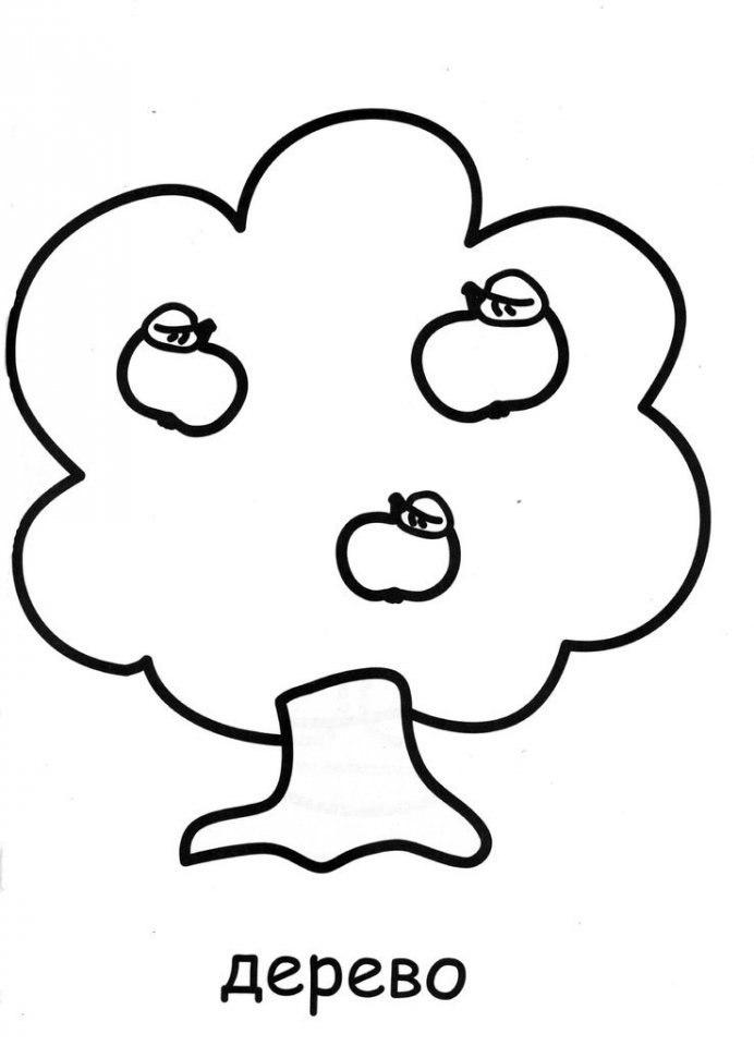 Раскраски для малышей 2-3 года. Скачайте или распечатайте ...