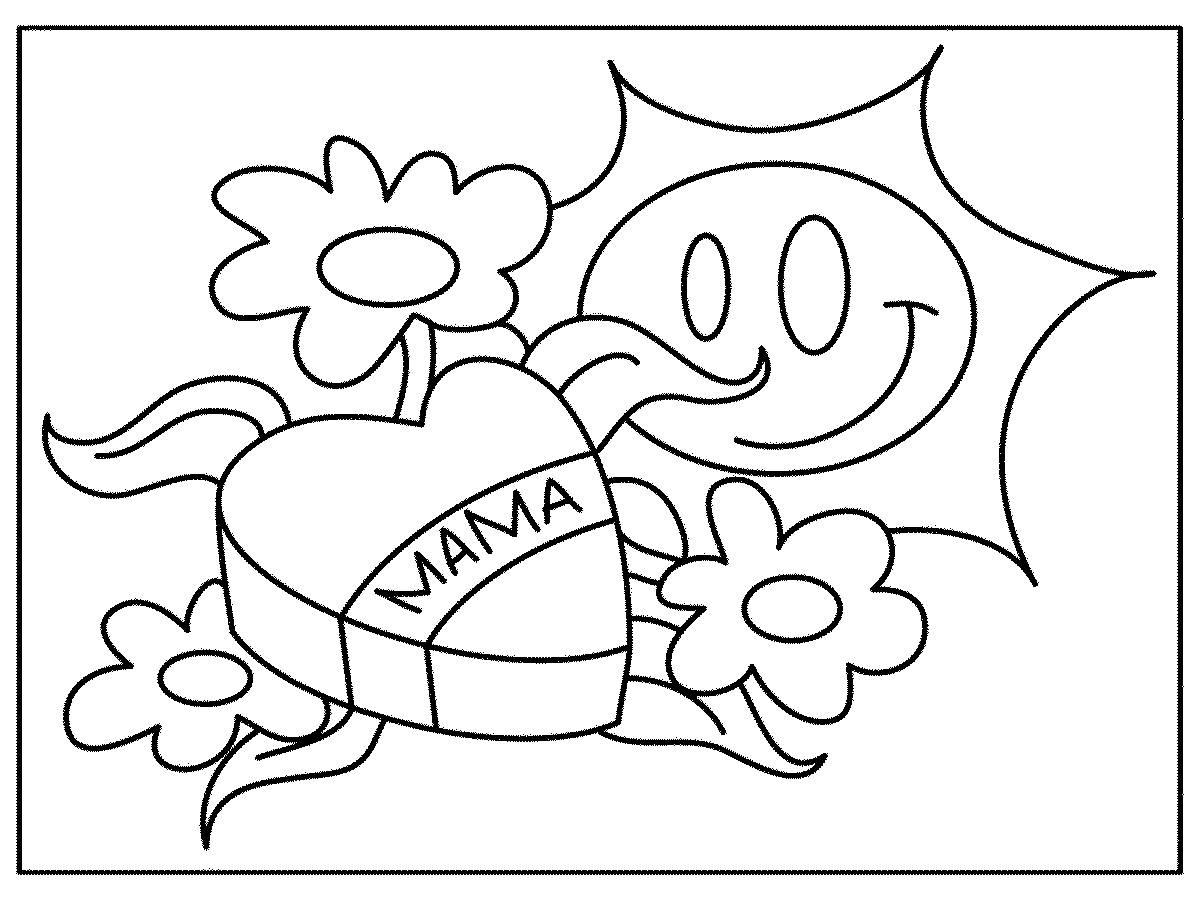 Нарисовать открытку с днем рождения своими руками