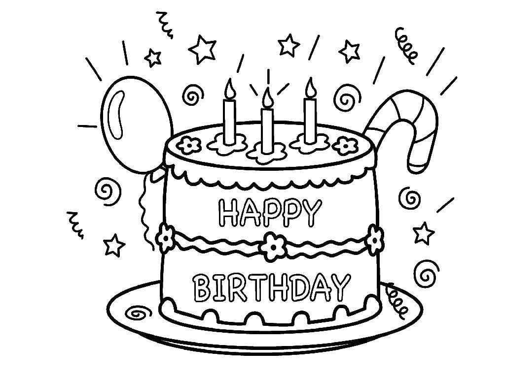 Открытка для мужчины с днем рождения раскраска, открытку юбилеем