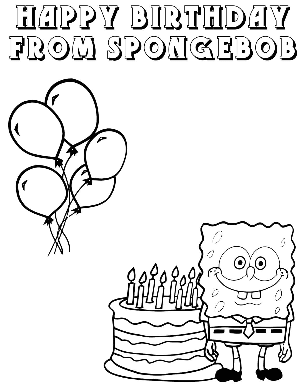 Раскраска на день рождения открытка
