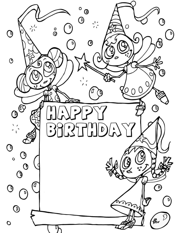 Открытка с днем рождения раскраска фото