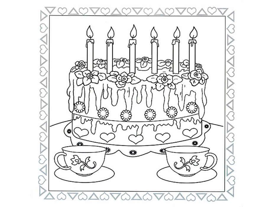 Открытка для бабушки на день рождения раскраска распечатать