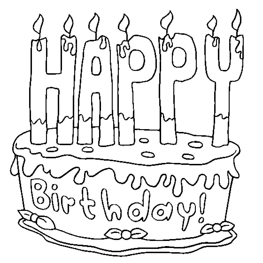Днем, как нарисовать красивую открытку на день рождения дяде