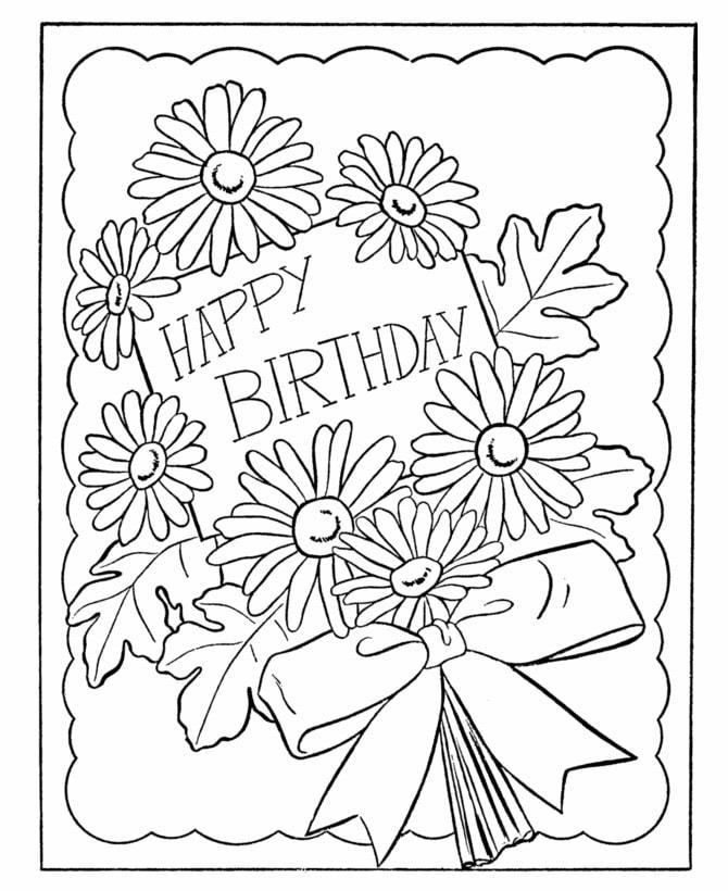 Картинки раскраски на открытку с днем рождения, анимация